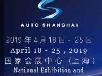 2019年上海国家会展中心展会排期表一览