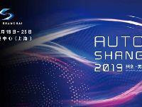 2019上海车展门票价格多少钱?