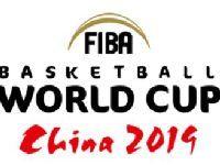 篮球世界杯2019赛程表(北京时间)