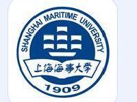 上海海事大学招聘117名教师 报名启动