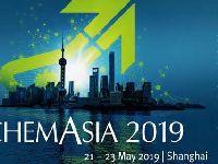 2019阿赫玛亚洲展-国际化工先进制造展时