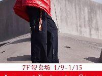 上海久光百货女士鞋服联合特卖