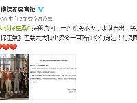 韩庚新片《大侦探霍桑》宣布撤档  新档