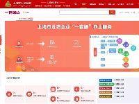 上海注销企业一窗通网上平台上线 优化营