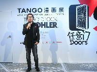 上海「任意门」Doors漫画展打卡指南