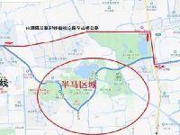2019上海G60佘山半程马拉松赛交通管制