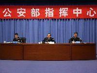 交管局召开2014年春运交通管理工作视频