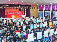 三明学院举行供需见面会:千余学子达成