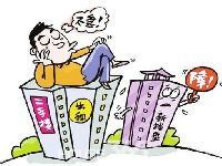 三明申请廉租住房程序