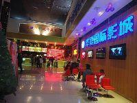 现代化多厅3D影城 华夏国际影城