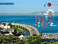 2017苏州东山景区国庆期间活动安排