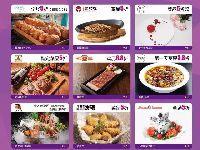 龙湖苏州狮山天街美食商家优惠信息汇总