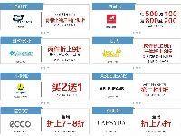 2018苏州时尚舞台五一狂欢购活动(折扣