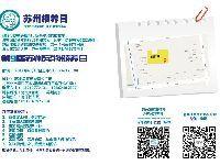 2018苏州《监狱犬计划》专场领养日(时
