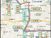 沈阳公交站点、线路、发车时间变动通知