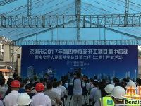 深圳地铁12号线正式开工 全线约40公里设