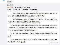 深圳周六也要限行外地车? 交警:是谣言