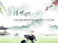 2017深圳清明节天气预报
