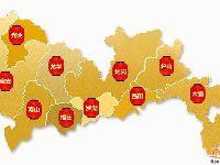 深圳10區小一初一學位申請指南匯總(20