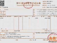 深圳通发票自助开具指引(4种方式+图文