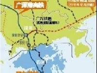 """广深港高铁预计2018年第三季度通车 """"一"""