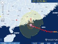 台风天鸽对深圳有影响吗