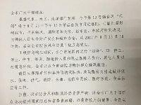 """台风""""天鸽""""对深圳造成全面影响 全市进"""