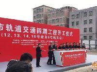 深圳地铁13号线正式开建 2022年地铁直达