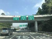 梅观高速、梅观路通行有新变化 走错罚2