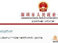 12月起深圳加油站油品全面升级 供应国六