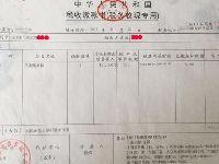 广东全省取消车辆购置税纸质证明 这些疑