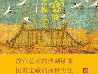 第十九届深圳读书月优秀中学生读物书单