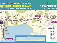 本周日2018年深马正式开跑 深圳这些路段