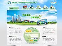 深圳车辆报废补贴标准实施 申领补贴如何