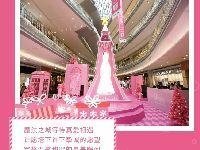 2018圣诞节深圳KKMALL商城活动一