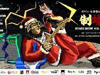 深圳乐玩营地圣诞音乐夜活动时间、地点