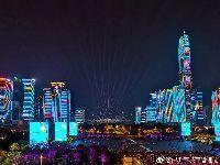 深圳市民中心灯光秀恢复开放(时间说明)