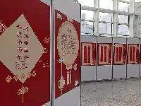 深圳图书馆2018年春节开放时间及活动