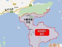 深圳大鹏半岛自驾通行预约全指南(入口