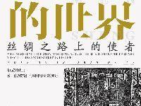 深圳南山博物馆518国际博物馆日免费活动