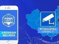 深圳交警星级用户增加新功能 即日起在外