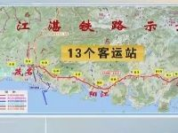 10月12日起江湛铁路票价调整 多个站点区