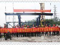 深圳地铁6号线连续梁全部圆满完成 后续