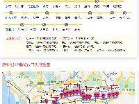 深圳地铁2号线(线路图+时间表+延长线)
