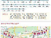 深圳地铁7号线线路图+运营时间表