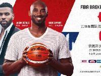 2019年篮球世界杯抽签仪式(时间、地点、
