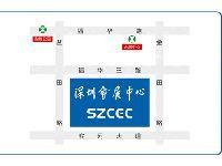 深圳家博会地址在哪里