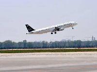 下月起 太原机场将新增多趟航班