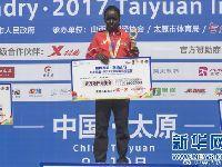 2017太原国际马拉松赛女子赛会纪录被打