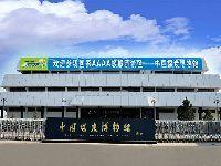 太原中国煤炭博物馆攻略(开放时间+门票